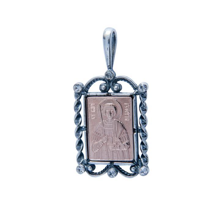 """Именная икона """"Святой великомученик Георгий"""""""