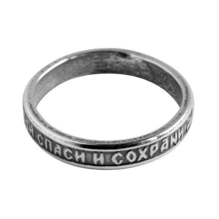 Заказать кольцо 70019