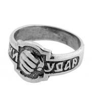 Заказать кольцо 70039