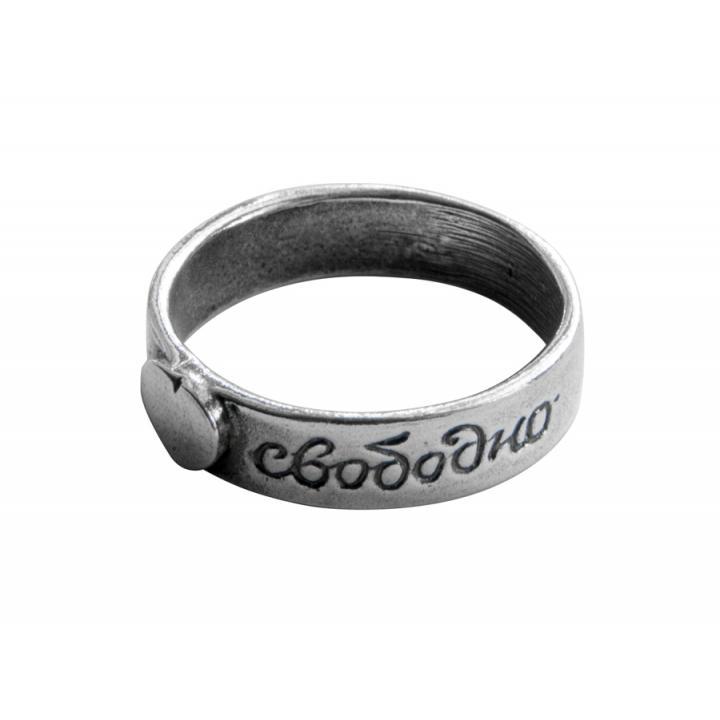 Заказать кольцо 70116