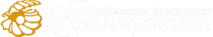 Интернет магазин ювелирной бижутерии Жемчужина.